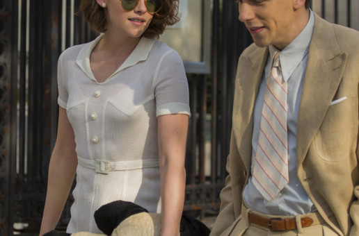 Cafe Society Should be Seen in Theaters